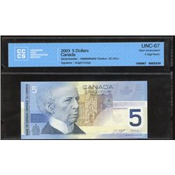 Bank of Canada $5, 2003 - 2 Digit Radar