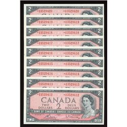 Bank of Canada $2, 1954 Replacements - Lot of 9 Consecutive
