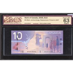 Bank of Canada $10, 2005 Replacement