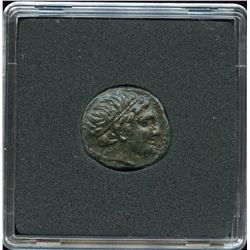 Ancient Green Bronze Coin Philip II 359-336 BCE