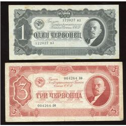Russia - Large Size Lenin Complete Set, 1937