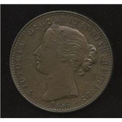 Br. 875, Nova Scotia 1856 Mayflower Penny