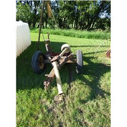 New Holland 7 FT. Sickle Mower