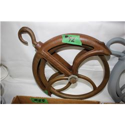 Brown Well Pulley