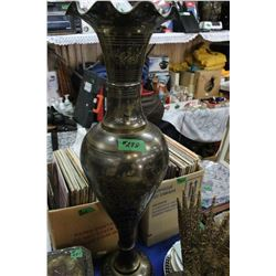 A Large Etched Metal Vase (approx. 2 ft. tall)