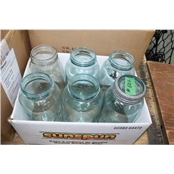 Box with (6) 2 Quart Sealers - 5 Blue and 1 Clear