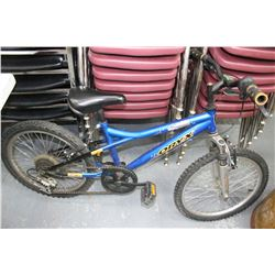 Oryx Kids Bicycle   ***Please Pick up