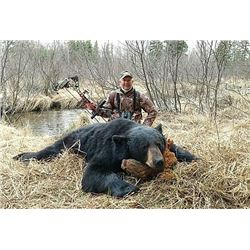 BLACK BEAR 5 DAY HUNT SASKATCHEWAN CANADA FOR 1 HUNTER