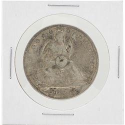 1855-S Arrows Seated Liberty Half Dollar Coin