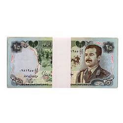 Lot of (25) Iraqi 25 Dinars Saddam Hussein Notes