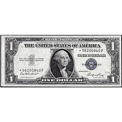 1935E $1 Silver Certificate STAR Note