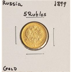 1899 Russia 5 Rubles Gold Coin