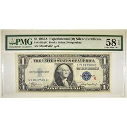 1935A $1 SILVER CERTIFICATE PMG 58 EPQ