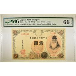 1916 1 SILVER YEN JAPAN  PMG 66 EPQ