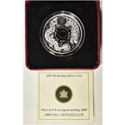 2009 $8 SILVER COIN MAPLE OF WISDOM