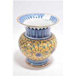 "Chinese ""cloisonn' style"" enamelled porcelain vase 6"" in height"