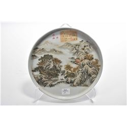 "Glazed ceramic charger ""Breeze of Autumn"" 8 1/2"" in diameter"