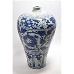 "Oriental blue and white blossom baluster vase, 18"" In height"