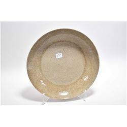 "Chinese creamy white crackle glazed dish 11 1/2"" in diameter"