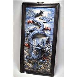 "Large framed blue and white High motif dragon tile with fitted box, 37"" X 18"""