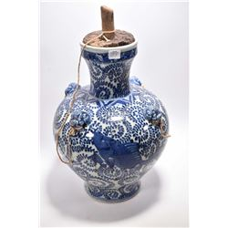 "Oriental blue and white ""Abundance of Prosperity"" vase with cork, 16"" in height"