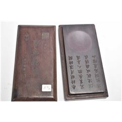 Carved rectangular hard ink stone in fitted wooden case