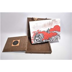 An Oriental watercolour painting album of landscapes in a fitted case