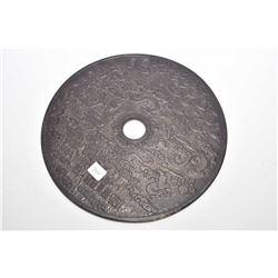 "Chinese ""Auspicious Clouds"" archaistic stone disc 12"" in diameter"
