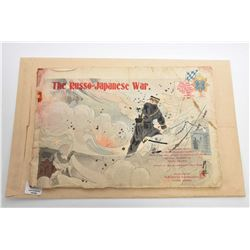 """Vintage """"The Russo-Japanese War"""" 6 page full coloured crepe paper book published in English and desi"""