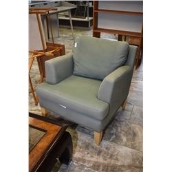 Ikea brand Swedish style green cotton upholstered arm chair