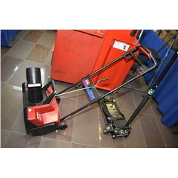 Toro Power Curve 1800 electric snow thrower