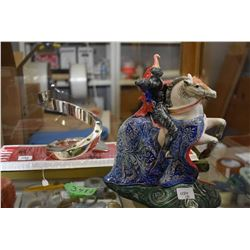 """Royal Doulton figurine """"The Broken Lance"""" note repair to one of the horse's ears and Dansk Design ca"""