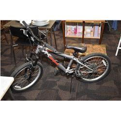 """Mongoose 20"""" multi-speed child's bicycle in excellent condition"""