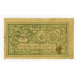 Afghanistan Treasury. 1920. Issued Note.