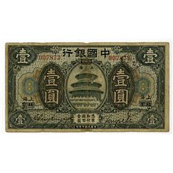 Bank of China. 1918. Issued Banknotes.