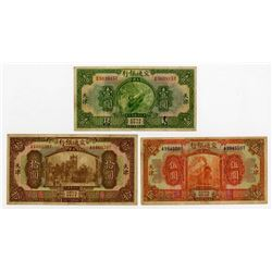 "Bank of Communications, 1927 ""Tientsin"" Branch Issue Banknote Trio."