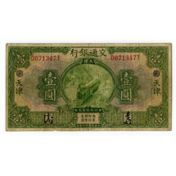 "Bank of Communications, 1927 ""Tientsin"" Branch Issue Banknote."
