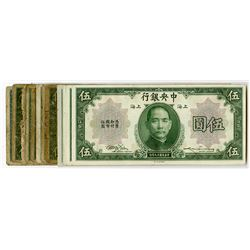 Central Bank of China. 1930. Group of 17 Issued Notes.