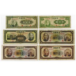 Central Bank of China. 1944. Group of 6 Issued Notes.