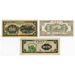 China Banknote Trio, ca.1942 to 1948 Issues.