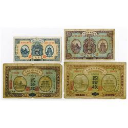 Market Stabilization Currency Bureau. 1915-1921. Quartet of Issued Notes.