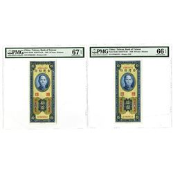 Bank of Taiwan (Quemoy) 1950 High Grade Sequential Banknote Pair.