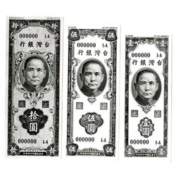 Bank of Taiwan, ca. 1955, Trio of Essay Design Photo Proofs by ABNC.