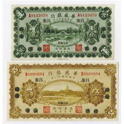 "Sino-Scandinavian Bank ""Yungchi Currency"". 1922 (1925). Issue Banknote Pair."