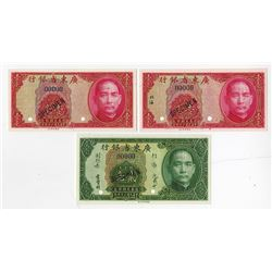 Kwangtung Provincial Bank, 1935 Local Currency Specimen Trio.
