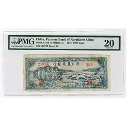 Farmers Bank of Northwest China, 1947 Issue Banknote.