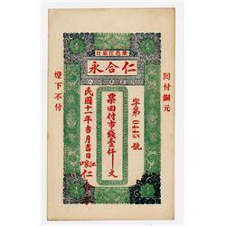 Ren He Yong Private Bank 1000 cash 1922