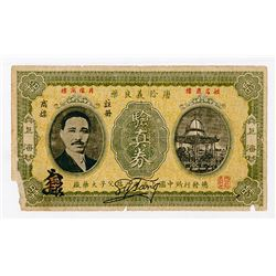 Tang Shi Yi Drug Company Authenticity Certificate 1940