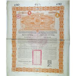 Chinese Imperial Government Kaiserlich Chinesische Staatsanleihi, 1898 Issued Bond