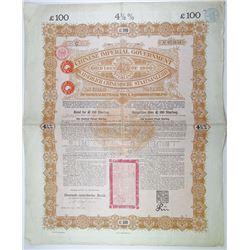 Chinese Imperial Government Kaiserlich Chinesische Staatsanleihi, 1898 Issued Bond
